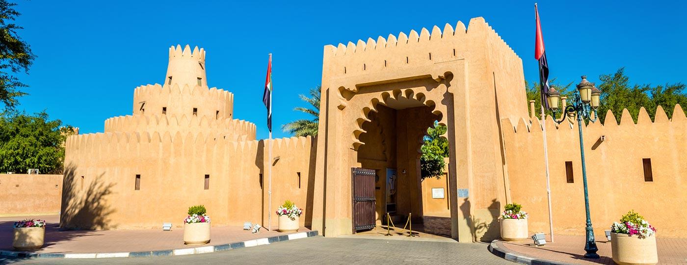 Top 10 Attractions in Fujairah