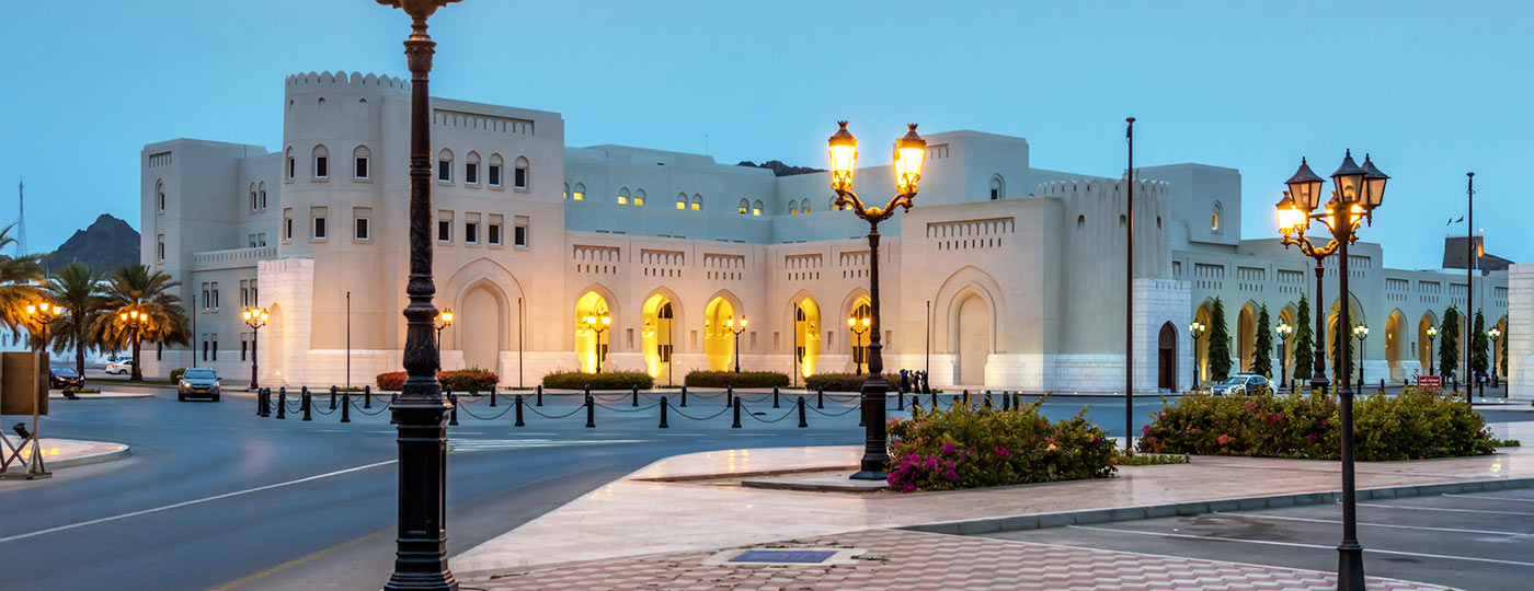 Muscat Nightlife