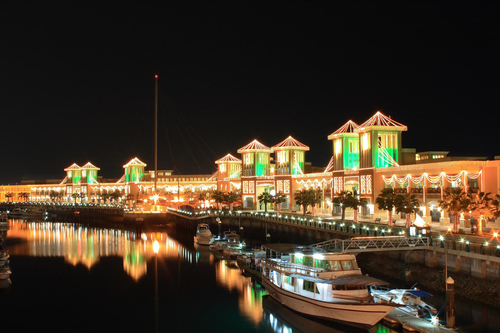 Sharq Mall Kuwait