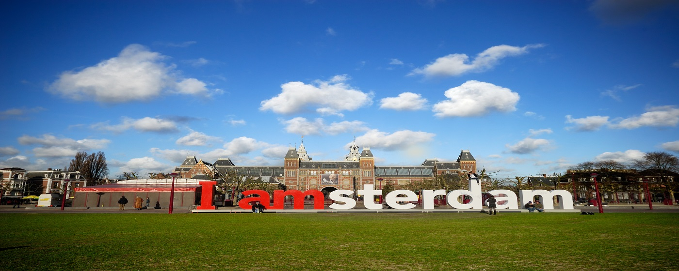 Jardines del Rijksmuseum en Ámsterdam